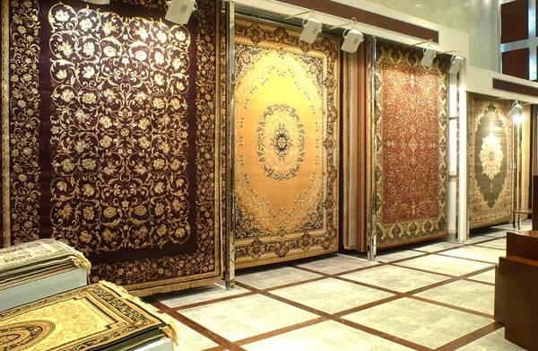 Image result for carpet
