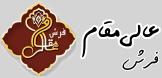 alimagham