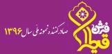 gheytaran logo