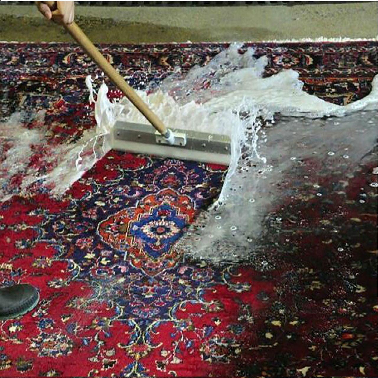 شستشو و تمیز کردن فرش و موکت