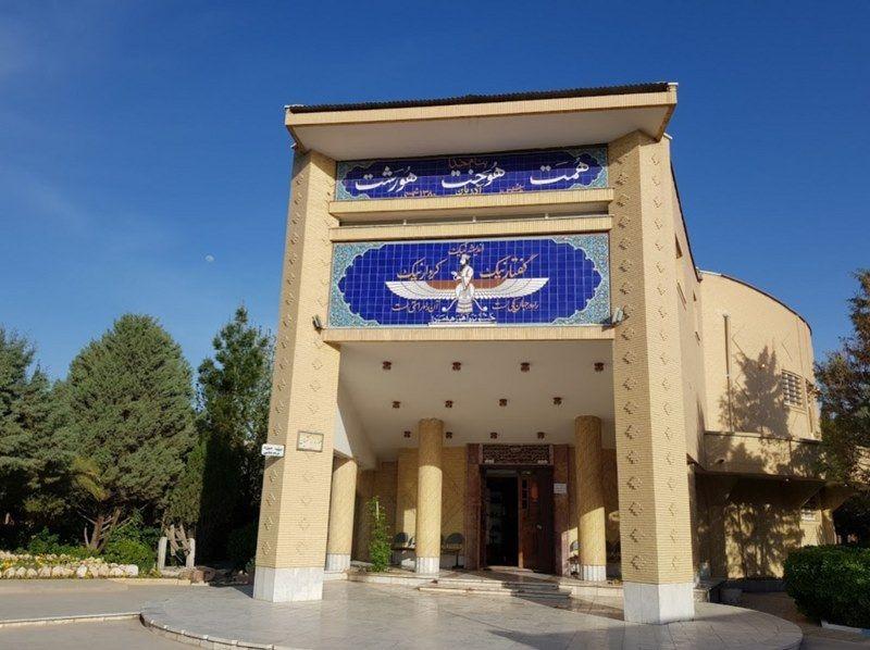 خرید فرش ارزان در کرمان