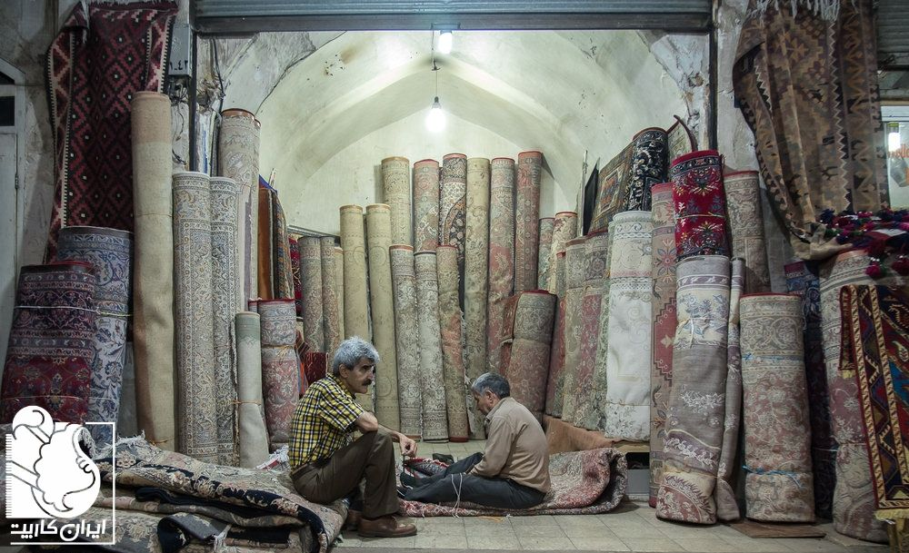 فرش در قزوین