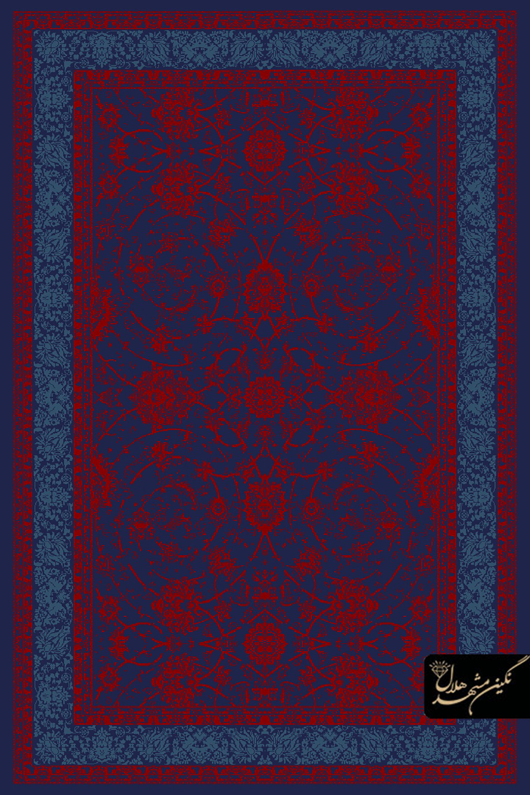 فرش وینتیج طرح افشان کد 5063 زمینه سرمه ای