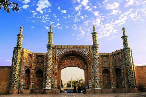 شهر فرش قزوین